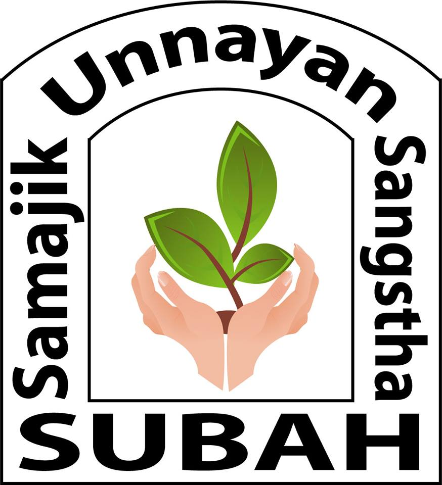 Subah Samajik Unnayan Sangstha